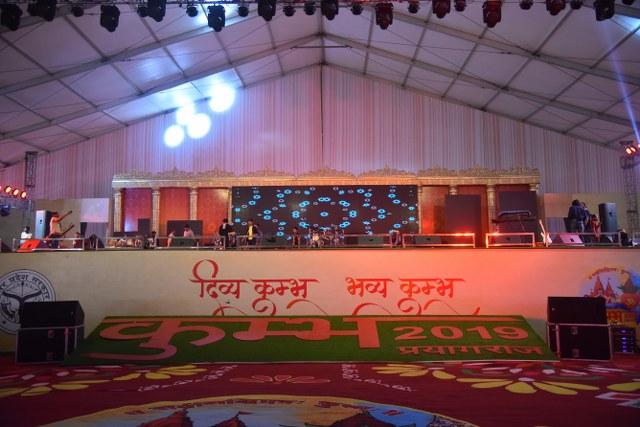 Prayagraj Divya Kumbh Bhavya Kumbh closing ceremony Ganga Pandal 4th March 2019